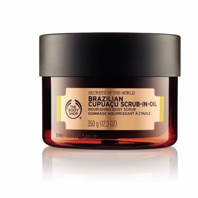 Exfoliant hranitor pentru corp Spa Of The World™ Brazilian Cupuaçu