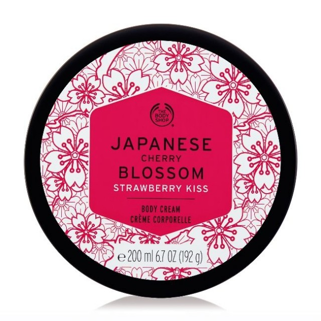 Crema pentru corp Japanese Cherry Blossom Strawberry Kiss